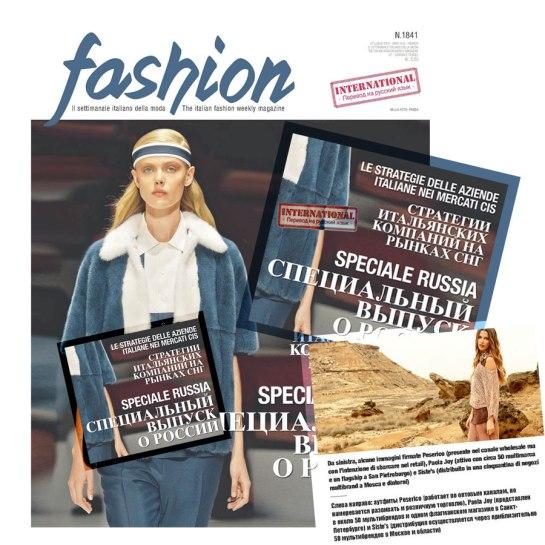 Redazionale su Fashion n. 1841 del 27 luglio 2012