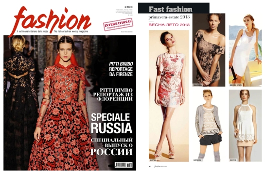Sistes_Fashion_Russia